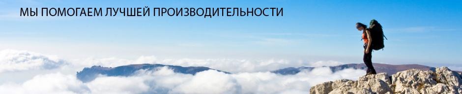 front_ru_14