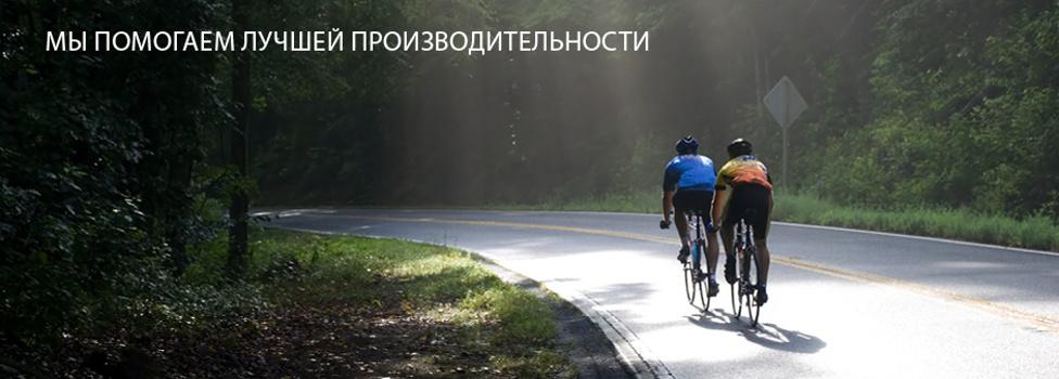 front_ru_1