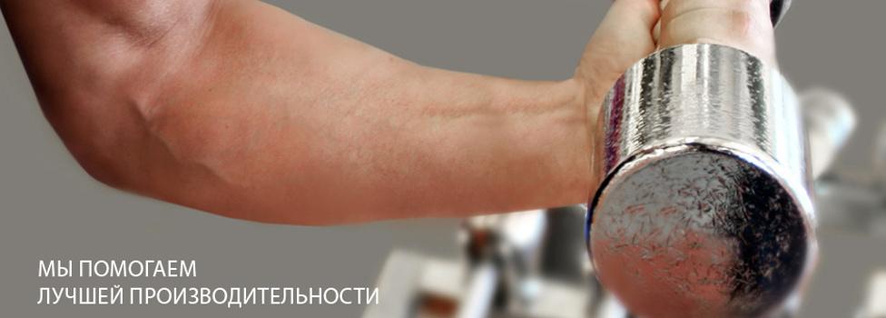 front_ru_2