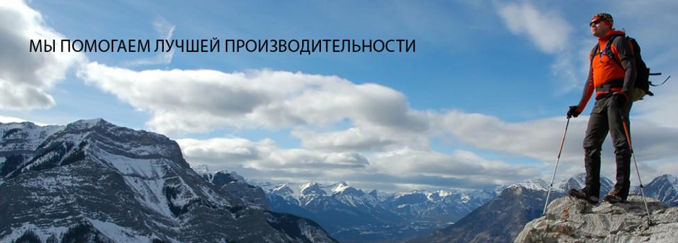 front_ru_4
